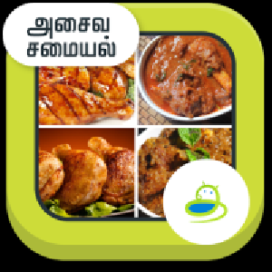 Marathi recipes offline all non veg recipes tamil forumfinder Choice Image