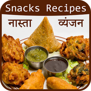 Nisha madhulika all indian recipes hindi videos snacks recipes hindi forumfinder Choice Image