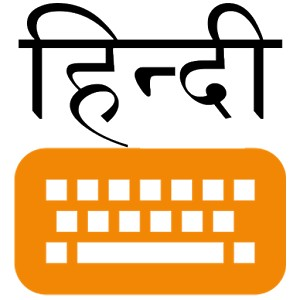 Lipikaar Hindi Keyboard