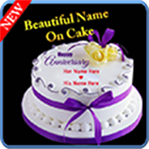 Write Stylish Name On Birthday Cake