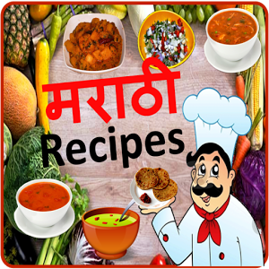 Marathi recipes forumfinder Gallery