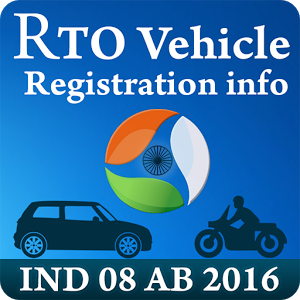 RTO Vehicle Number Details