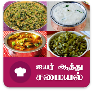 Food panda swiggy zometo download free android app download free brahmin samayal recipes tamil forumfinder Images