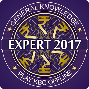 KBC 2017 : Expert's Quiz Game